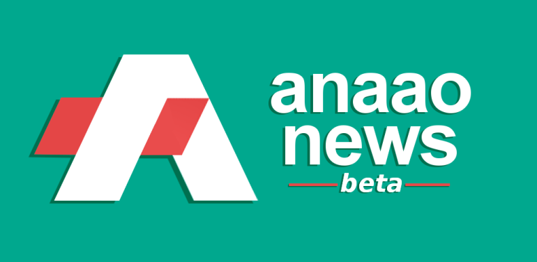 anaao news beta